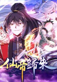 Return of Xiandi