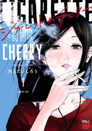 Cigarette and Cherry